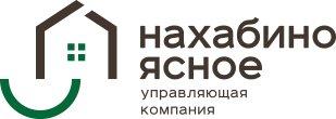 Вакансии бухгалтера в красногорске нахабино программа для ведения бухгалтерии ип для налоговой